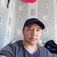 kariewaidar2's profile photo