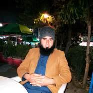 seefanktk's profile photo