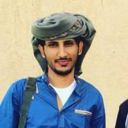 alib1305's profile photo