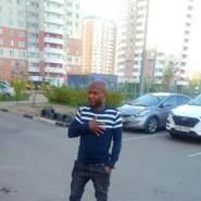 prince_frank_ahuwany's profile photo