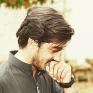 adilkhan220's profile photo