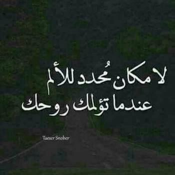Ahmad12345as_Rif Dimashq_Single_Male