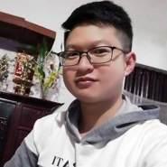 luongp17's profile photo
