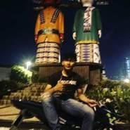 ajiec730's profile photo