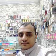 khalaf222_83's profile photo