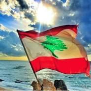 ibrahimz156's profile photo