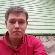 imantasr's profile photo