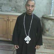 beros541's profile photo