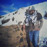 elm0529's profile photo