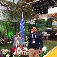 NourA2859's profile photo