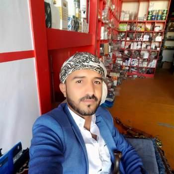 user418320742_Amanat Al 'Asimah_רווק_זכר