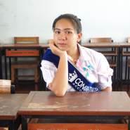armyb259's profile photo