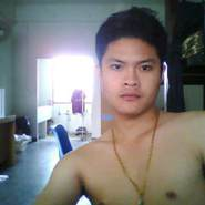 armmyman0u's profile photo