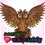 user_uywbv39's profile photo