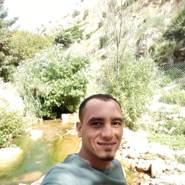 alamirala's profile photo