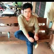 alisakc's profile photo