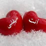 abdulhussaina2's profile photo