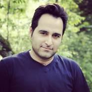 alia87030's profile photo