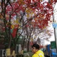 user_fehyu43's profile photo