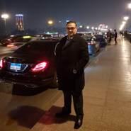 mohamedw496's profile photo