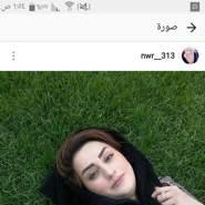 masllma911's profile photo