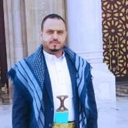 hamdihamed6's profile photo