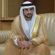 princesheikhhamdan47's profile photo