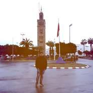 ahmed14529's profile photo