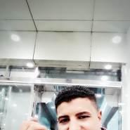 mahmouda4046's profile photo