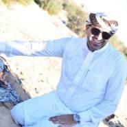 saulimana's profile photo
