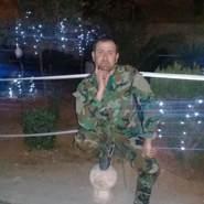 ayhama138's profile photo