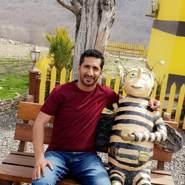 ahmed79515's profile photo