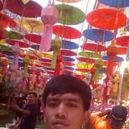 user_dcui67's profile photo