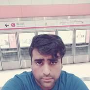 amira5083's profile photo