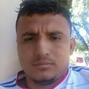 gersone26's profile photo