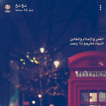 smronh15_Makkah Al Mukarramah_Bekar_Kadın