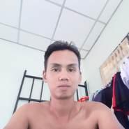 aekkachaim5's profile photo
