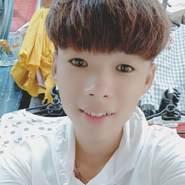 Dongl628's profile photo