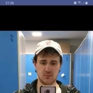 tyup075's profile photo