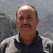harchib's profile photo