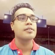 amanthapa5's profile photo