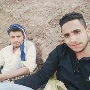 mohammedshm12345's profile photo