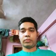 desaiatul109's profile photo