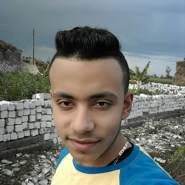 amara5607's profile photo