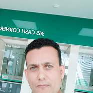 alim5294's profile photo