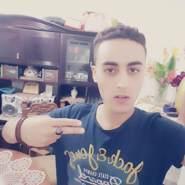 alouii7's profile photo