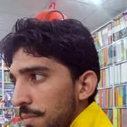 abdulr2465's Waplog image'