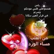 jamalalhsoani1234's profile photo
