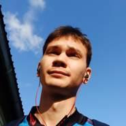 user_bku17263's profile photo