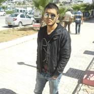 didinem2's profile photo